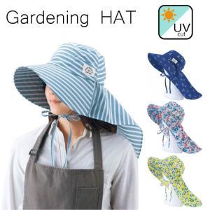 ガーデニング帽子 ハット オリーブ/フラワー/レモン/ボーダー【ガーデニング帽子】|emiook