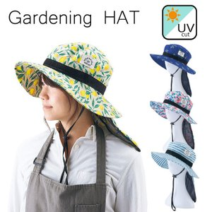 ガーデニング帽子 サファリ オリーブ/フラワー/レモン/ボーダー 全4種|emiook