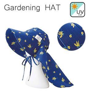 ガーデニング帽子 ハット ミモザ/ネイビー 1003848-03 日差しよけ 紫外線対策 つば広 大きなつば 草取り 農作業|emiook