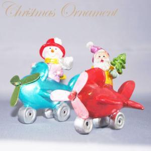 【送料無料】アウトレット特別価格!エアプレーン サンタクロース スノーマン(2個1セット)【函館クリスマスファクトリー】|emiook