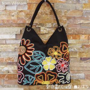 ベトナム製 刺繍バッグ おはな ファスナー付き 花 エンブロイダリー embroidery|emiook