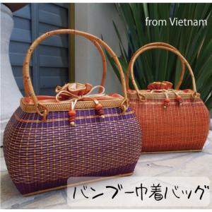 ベトナム製 バンブー巾着バッグ◆2種|emiook
