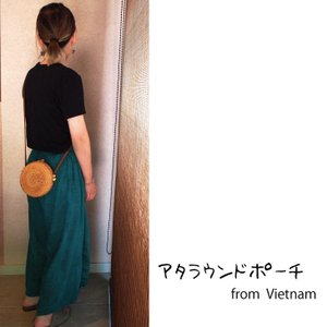 ベトナム製 アタ製ラウンドポーチ|emiook