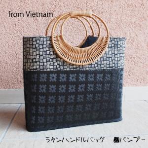 ベトナム製 ラタンハンドルバッグ■ファスナー付き|emiook