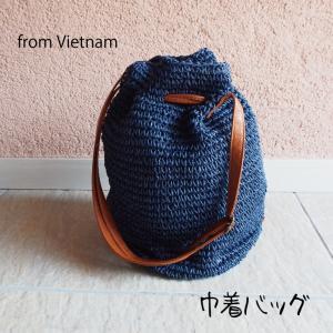 ベトナム製 巾着バッグ■ネイビー|emiook