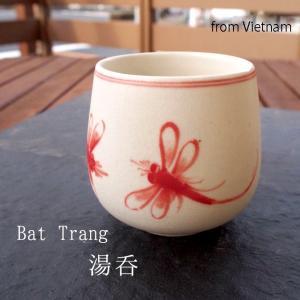バッチャン焼 湯呑み■ とんぼ 赤 180806-tw10  ハンドメイド 陶器 ティーカップ teacup|emiook