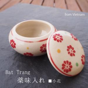 バッチャン焼 薬味入れ 丸型■小花 180806-tw12-3|emiook