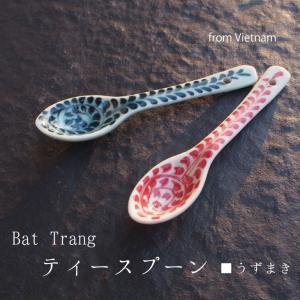 バッチャン焼 ティースプーン5本セット■ 5本セット うずまき 赤 青  ハンドメイド 陶器 スプーン spoon|emiook