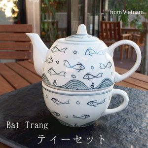 バッチャン焼 ティーセット■さかな 180806-tw36  ハンドメイド 陶器 ティーカップ ティーポット|emiook
