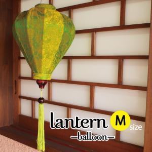 ランタン 気球型  Mサイズ 全2色 ベトナム ホイアン 照明 |emiook