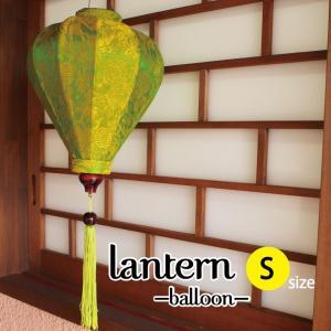ランタン 気球型  Sサイズ 全5色 ベトナム ホイアン 照明 |emiook