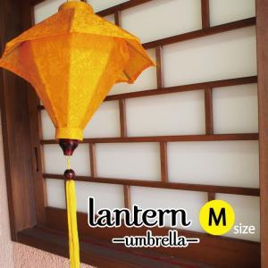 ランタン 傘型 Mサイズ 全5色 ベトナム ホイアン 照明 |emiook