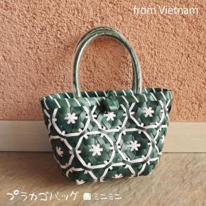 ベトナム製 プラカゴバッグ■ミニミニ グリーン|emiook