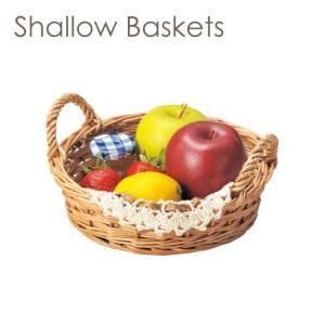 アンソレイエ シャロウバスケット ラウンド【丸和貿易】|emiook