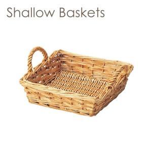 アンソレイエ シャロウバスケット スクエア【丸和貿易】|emiook