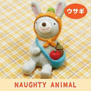 ノーティーエンジョイピクニック ウサギ 【ノーティーアニマルマスコット ミニチュアオブジェ】|emiook