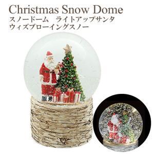 スノードーム ライトアップサンタ ウィズブローイングスノー【クリスマス特集】|emiook