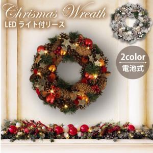 クリスマスLEDリース ★スノーホワイト 【クリスマス特集 リース 飾り】|emiook