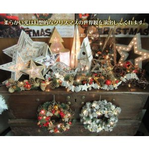 ナチュラルLEDスター★ホワイト【クリスマス特集 リース 飾り】|emiook|05