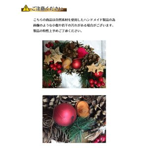ナチュラルLEDツリー★ホワイト【クリスマス特集 リース 飾り】|emiook|06