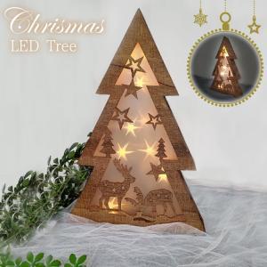 クリスマスLEDツリー  【クリスマス特集】|emiook