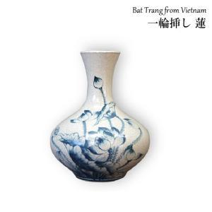 7623 バッチャン焼 蓮 花瓶 |emiook
