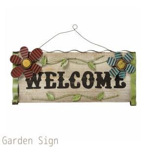 ガーデンサイン Welcome 80793 東洋石創 雑貨 アンティーク風|emiook