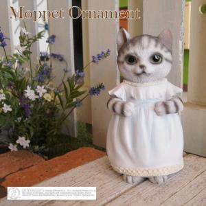 ガーデンオーナメント Miss Moppet モペットちゃん ベーシックスタンド【ピーターラビットシリーズ】|emiook
