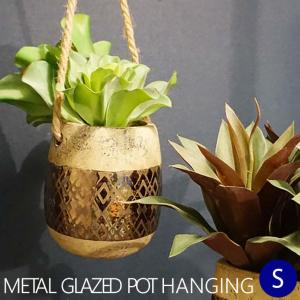METAL GLAZED POT HANGING メタルグレイズドポット ハンギング (S) DULTON ダルトン 置物 植木鉢 アジアン アフリカン 重厚感 テラコッタ|emiook
