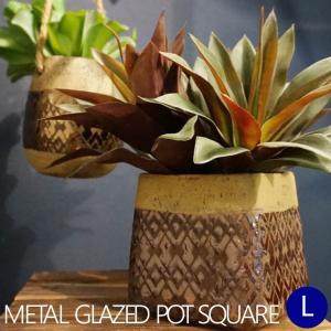 METAL GLAZED POT SQUARE ツヤ消しメタルスクエアポット (L) DULTON ダルトン 置物 植木鉢 アジアン アフリカン 重厚感 テラコッタ|emiook