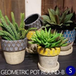 GEOMETRIC POT ROUND-B 幾何学模様ラウンドポット S 全2種 ターコイズ/グレー DULTON ダルトン 置物 植木鉢 アジアン アフリカン 重厚感 テラコッタ|emiook