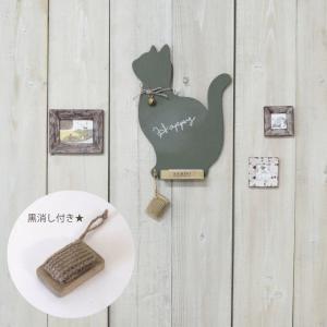 黒板(ねこ) 【azi-azi 壁掛けインテリア ネコ ナチュラル雑貨】|emiook|02