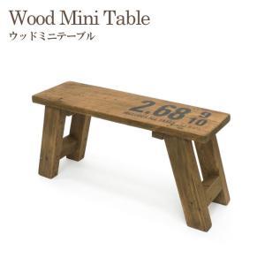 ウッドミニテーブル( ブラウン )   【azi-azi フラワースタンド ナチュラル雑貨】|emiook
