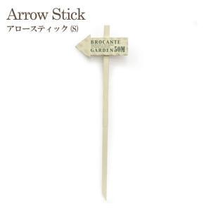 アロースティック( S )【azi-azi  ナチュラル雑貨】|emiook
