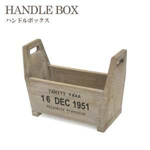 ハンドルボックス ホワイト AZ-1144 プランター ペン立て 小物入れ|emiook