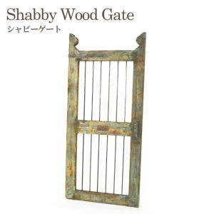 シャビーウッドゲート AZ-1284【azi-azi 木製ドア 木製フェンス サビ風加工】|emiook