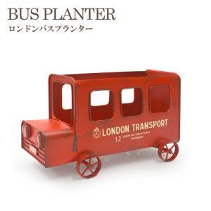 ロンドンバスプランター AZ-1351 azi-azi ディスプレイ 赤 レッド London Bus|emiook