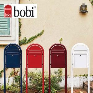 【送料無料】 B-Life.s Bobi ボビ 壁掛け 北欧 ポスト フィンランド 郵便ポスト 全7色 前入れ・前出しタイプ 【ポスト単品】|emiook