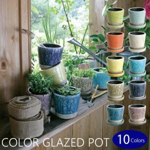 COLOR GLAZED POT カラーグレーズドポット 3号鉢 全10種 DULTON ダルトン 置物 植木鉢 テラコッタ カラフル ヒビ割れ風|emiook