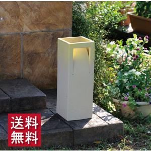 【送料無料】 オンリーワンクラブ 新 信楽のあかり カール(大)|emiook
