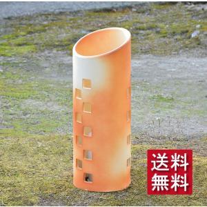 【送料無料】 オンリーワンクラブ 新 信楽のあかり  素焼き 7型 (大)|emiook