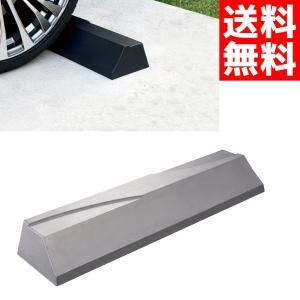 【送料無料】Only One 車止め 駐車場 アルミ 鋳造成形 アルデコール カーストッパー ミニバンSUVタイプ  (1本売り)【HF2-KM】|emiook