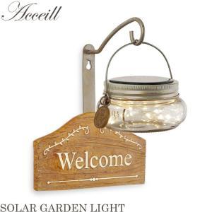 アクイール ソーラーガーデンライト ウェルカムプレート ブラウン KL-10362【ソーラー LEDライト】|emiook