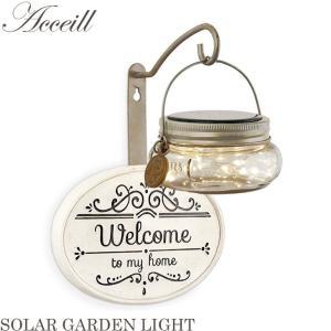 アクイール ソーラーガーデンライト ウェルカムプレート ホワイト KL-10363【ソーラー LEDライト】|emiook