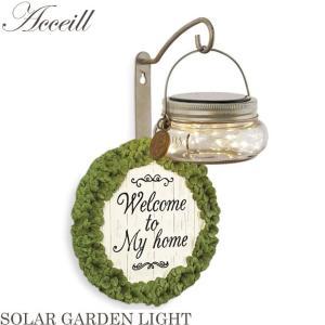 アクイール ソーラーガーデンライト ウェルカムプレート グリーン KL-10364【ソーラー LEDライト】|emiook