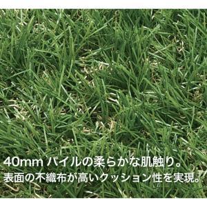 【送料無料】Only One オンリーワン DIY 人工芝 オンリーワン人工芝 芝長約40mm 0.8m2 目地用 80mm×10m 【KV2-KJMZ5】|emiook|02