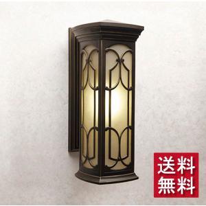 【送料無料】 オンリーワンクラブ Wall Mount Light  Architects ■K-9228OZLD|emiook