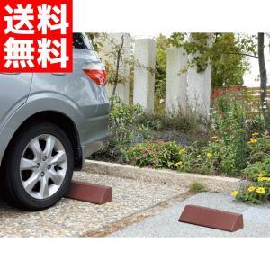 【送料無料】Only One 車止め 駐車場 ゴムカーストッパー 二本セット 全4種【MA2-GCS】|emiook