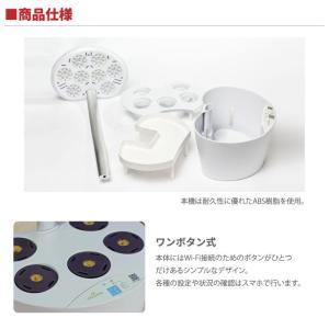【送料無料】水耕栽培キット mistGrow ミストグロウMP-355FW LED搭載 Wi-Fi機能|emiook|11
