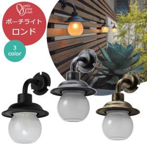 【送料無料】 オンリーワンクラブ Rondo LED球使用 (ウォールライト)|emiook